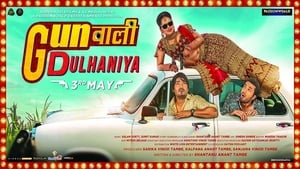 Gunwali Dulhaniya 2019 Watch Online Full Movie Free