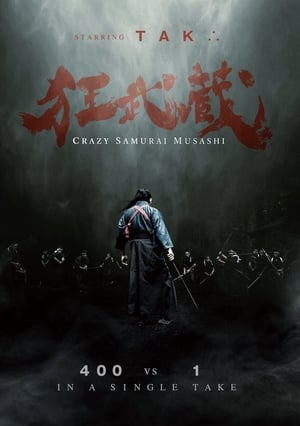 Crazy Samurai Musashi (2020)
