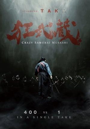 Crazy Samurai Musashi (2020) online ελληνικοί υπότιτλοι