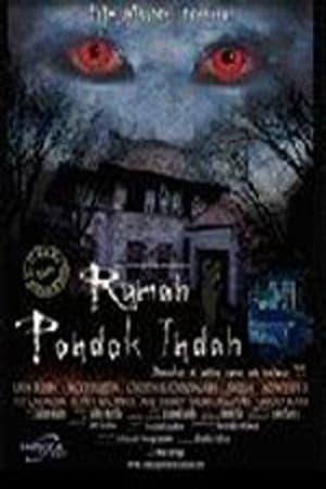 Rumah Pondok Indah (2006)