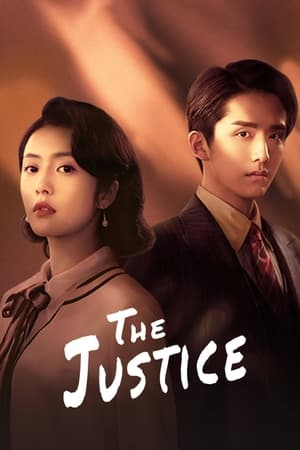 Image The Justice