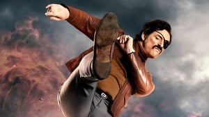 English movie from 2016: Mindhorn