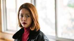 Mi-sseu-baek / Miss Baek
