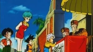 Dragon Ball Z Capitulo 208