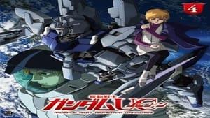 Mobile Suit Gundam Unicorn Episodio 4 Sub Español Online