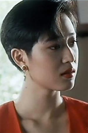 Monica Chan isKit'