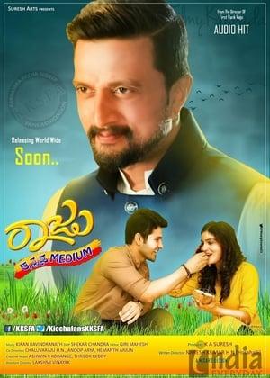 Raju Kannada Medium (2018)