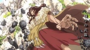 Dr. Stone Season 1 :Episode 3  Weapons of Science