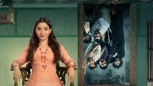 Petromax (2020) Hindi Dubbed HD