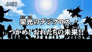 Digimon Fusion: Season 1 Episode 54