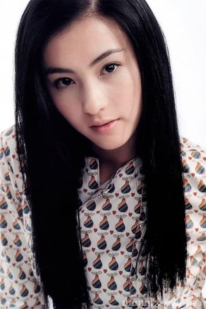 Cecilia Cheung isNancy