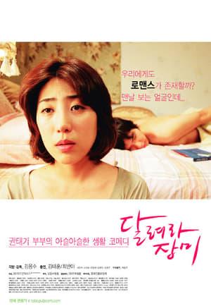 Way to Go, Rose-Jang So-yeon