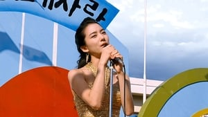 Korean movie from 2007: Highway Star