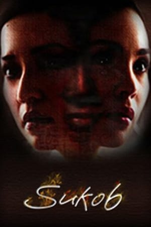 Sukob (2006)