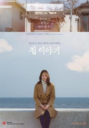 I Am Home (2019) Subtitle Indonesia