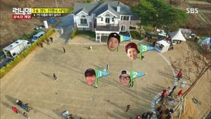 Watch S1E281 - Running Man Online