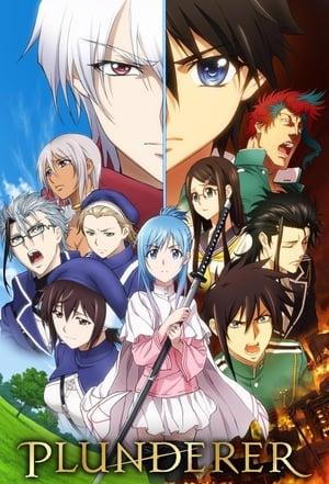 Plunderer (Anime)