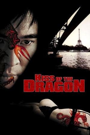 Image Kiss of the Dragon