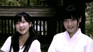 Japanese movie from 2008: Shrill Cries of Summer