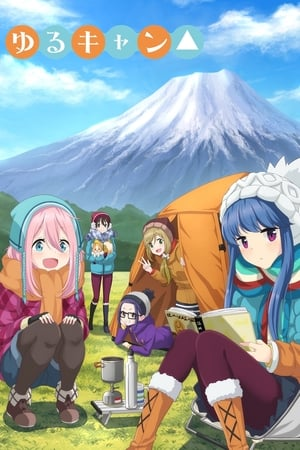 Yuru Camp△ Online