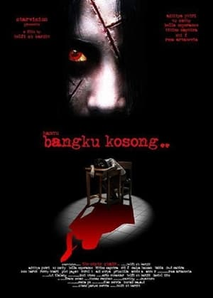 Bangku Kosong (2006)