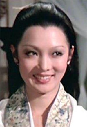 Tanny Tien-Ni isMrs. Hua/Li Ping Erh
