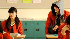 Tonari no Kaibutsu-kun Live Action Subtitle Indonesia