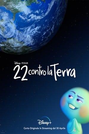 22 contro la Terra (2021)