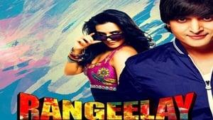 English movie from 2013: Rangeelay