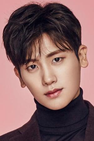 Park Hyung-Sik isAn Min-Hyuk