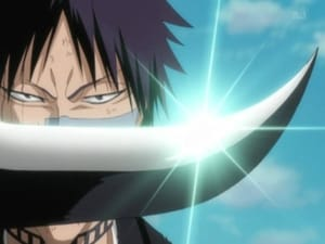 Hisagi's Shikai! The Name is...