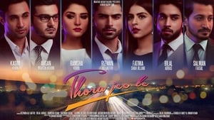 Urdu movie from 2017: Thora Jee Le