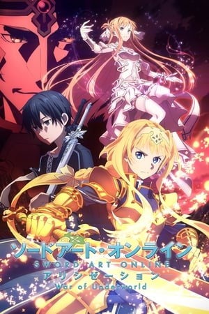 Sword Art Online: Saison 4 Episode 17 [Episode 41]