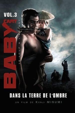 Baby Cart vol.3 : Dans la terre de l'ombre (1972)
