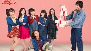 Go-Go Sisters (2018) CDA Online Cały Film Zalukaj
