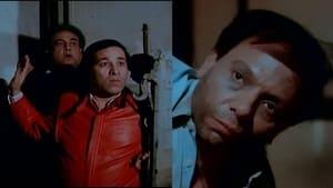 مشاهدة فيلم سلام يا صاحبي 1987