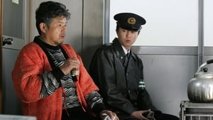 The Matsugane Potshot Affair (2007)