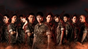 Nonton Drama Korea Real Men 300 Subtitle Indonesia