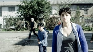 Damn Kids (2017) Online Cały Film CDA