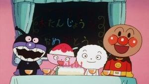 Japanese movie from 1995: Go! Anpanman: Happy Birthday with Anpanman