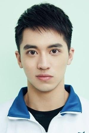 Xu Weizhou isChi Xin