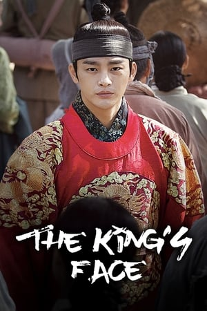 The King's Face streaming