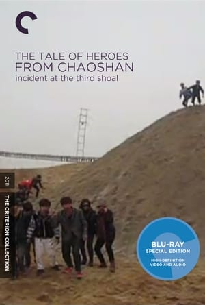The Tale of Heroes from Chaoshan: Incident at the Third Shoal