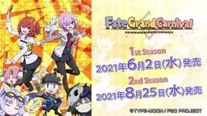 Fate Grand Carnival OVA ตอนที่ SP1-2 ซับไทย ยังไม่จบ