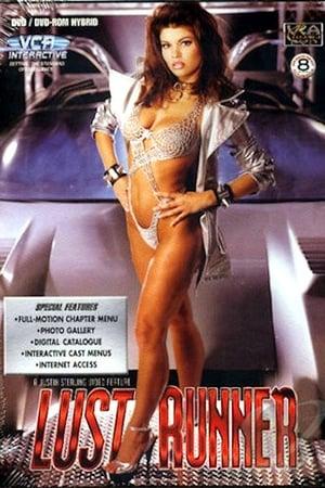 Lust Runner poster