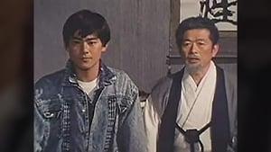 Jiraiya: O Incrível Ninja: Temporada 1 Episodio 12