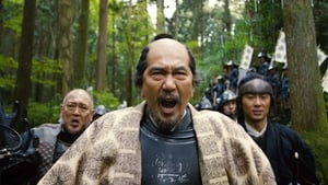 Japanese movie from 2017: Sekigahara
