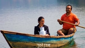 Nepali movie from 2016: Purano Dunga