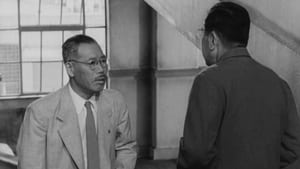 I Live in Fear (1955)