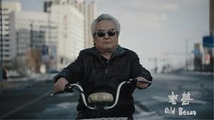 #Regarder Old Beast (2019) Film Complet en Streaming VF Entier Français